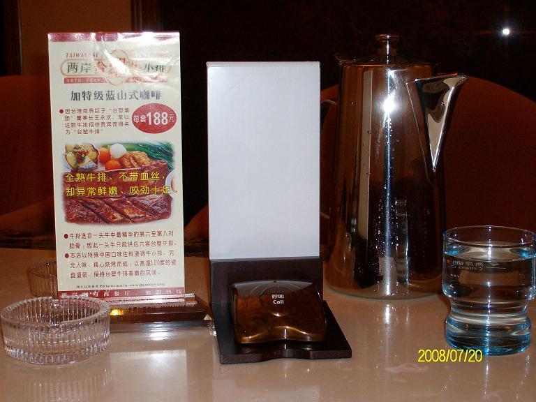 北京恒远盛世电子有限公司的形象照片