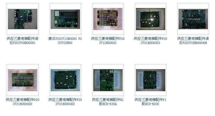 03  电子产品制造设备 03  电子元件成型机 03  供应三菱电梯配