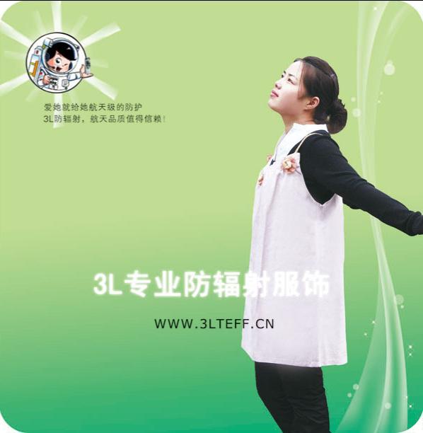银纤维防辐射吊带孕妇裙