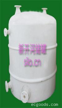 无锡新开河-国内最大的塑料储罐 贮罐