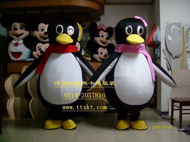 河北跳跳熊卡通服装吉林道具卡通服装情侣企鹅