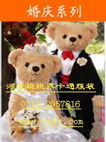 河北跳跳熊卡通服装哈尔滨庆典卡通服装情侣泰迪熊