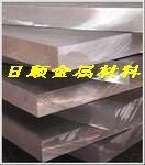 6061-T6合金铝铝板铝棒铝排铝合金
