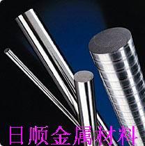 肯钠钨钢CD650 进口钨钢