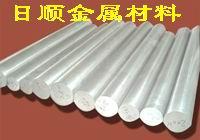 进口高速钢、钨钢、白钢精磨圆棒