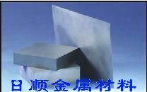台湾春保钨钢硬质合金WF10