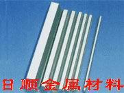 SKH-9进口高速钢精磨棒生钢针