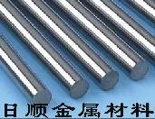 进口钨钢长条/板材 钨钢精磨棒CD-KR466