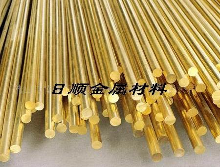 环保黄铜棒C3600 C3601 C3602