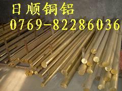 进口黄铜棒C27200 C34000 C34200