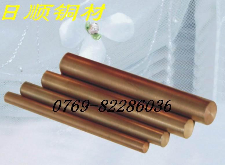 钨铜、铜钨、钨铜合金、铜钨合金、钨铜板、铜钨板