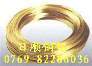 东莞日顺金属制品厂的形象照片