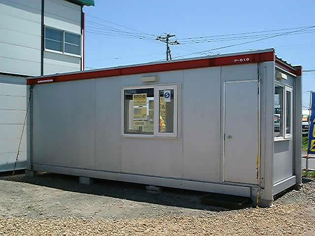 出口集装箱式活动房