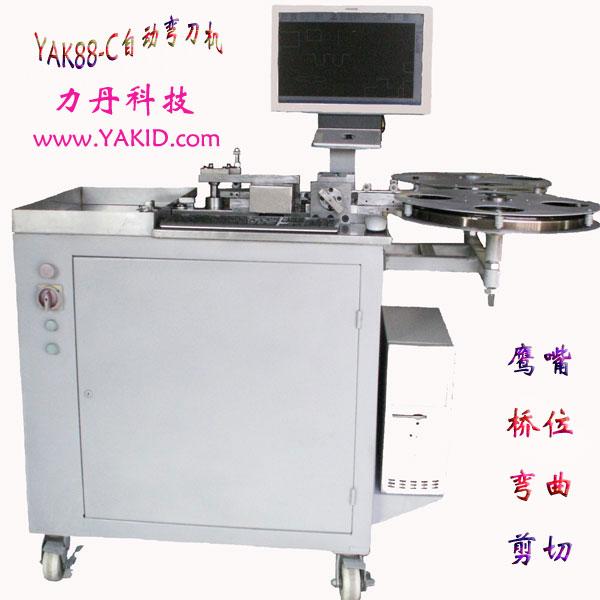 YAK88-C电脑自动弯刀机