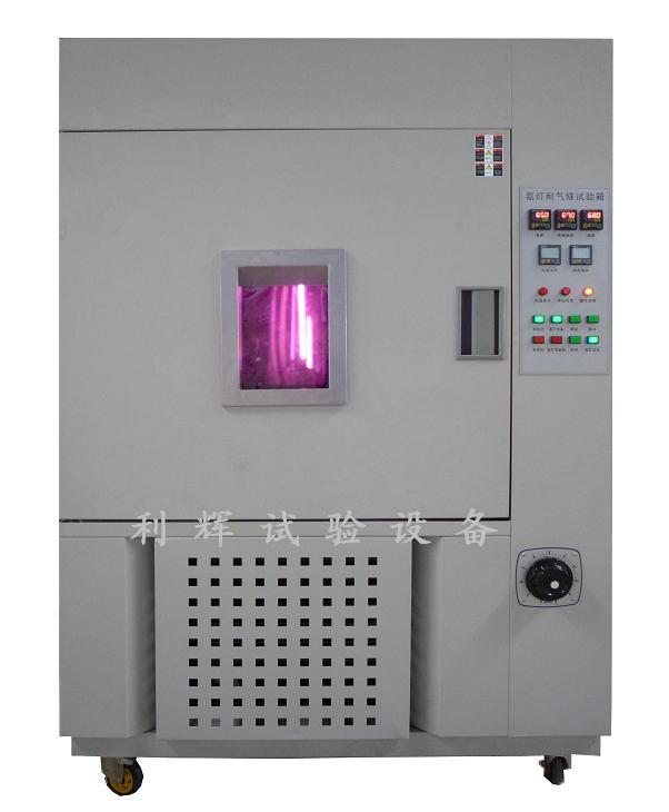 水冷型氙弧灯老化试验箱/氙弧灯耐气候试验箱