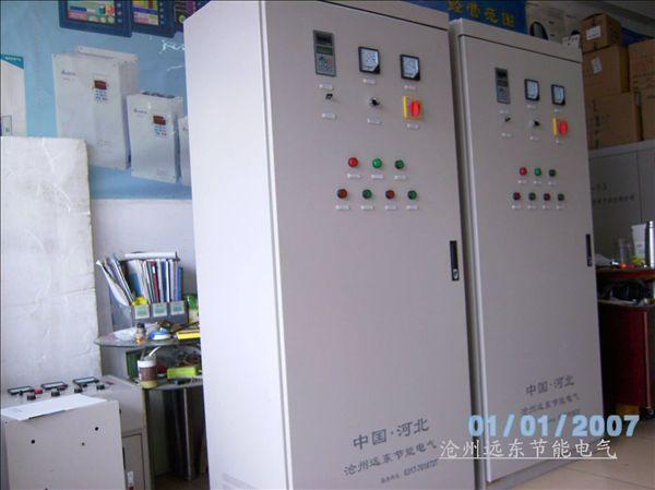 智能变频恒压供水节能控制柜