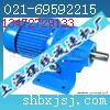 WB铝合金微型摆线减速机