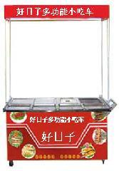 环保烧烤小吃车/好日子多功能小吃车/流动小吃车