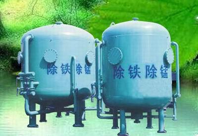 除铁锰过滤器水处理设备