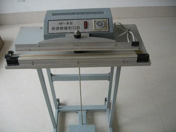 南宁龙奥包装食品机械有限公司的形象照片