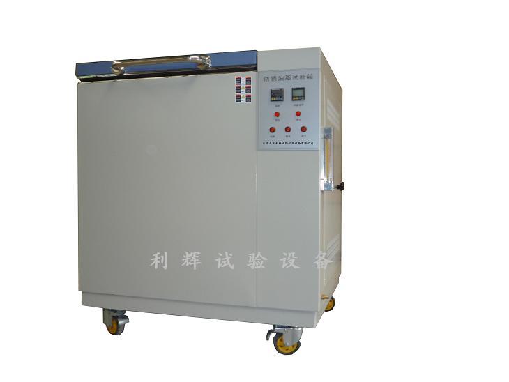 防锈油脂湿热试验箱/防锈油脂试验机