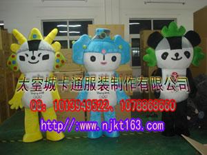 供应南京卡通服装,卡通毛绒服装,卡通米老鼠服装
