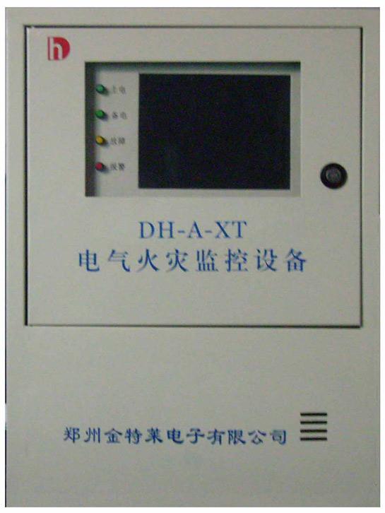 DH-A-XT(壁挂式)电气火灾监控设备