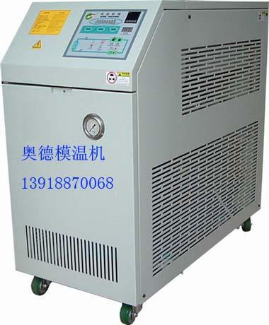 上海超高温模温机350度油温机