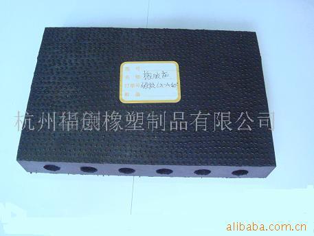 供应空调用橡胶减震板