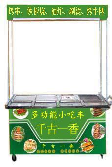 免费培训小吃车/祖传配方小吃车, 免费培训小吃车/祖传配方小吃车