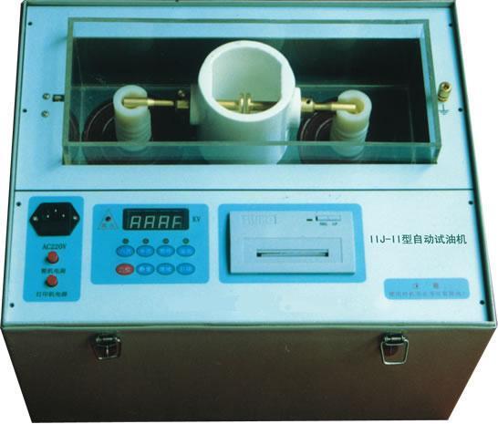 IIJ-II绝缘油介电强度自动测试仪