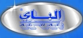 阿拉伯大袍,穆斯林民族服装,阿拉伯品牌男装,阿拉伯thoube