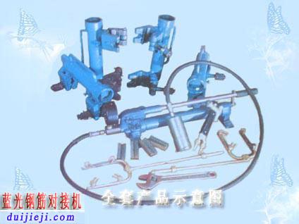 钢筋气压焊对焊机设备