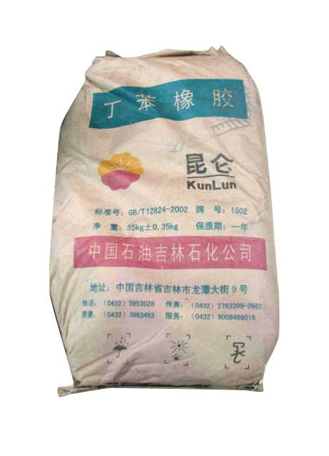 丁基胶,氯丁胶,硫磺,促进剂系列,防老剂系列,橡胶软化油系列