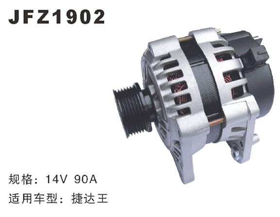 捷达王柴油车发电机