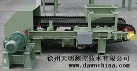 给料机,称重给料机,配料秤、配料称,配煤装置,配料控制系统