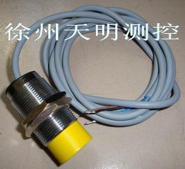 给煤机、给料机配件,J7-A10A1/W煤(料)流检测开关