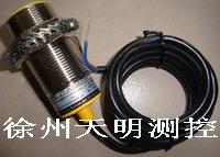 J7-A10A1/W断链检测开关,J7-A10A1堵煤,断煤