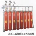 气体消防报警系统|037166368213|郑州星光机房工程公司