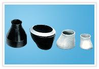 碳钢异径管 不锈钢异径管 合金钢异径管 大小头