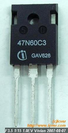 高价回收工厂库存电子元器件