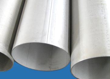 321不锈钢管,304不锈钢无缝管,304l不锈钢管,316不锈