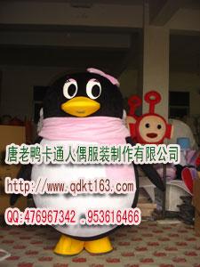 供应卡通服装,QQ企鹅卡通人偶服装,卡通演出服装.卡通动漫人偶