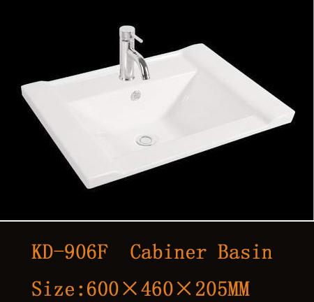 陶瓷薄边柜盆KD-906F