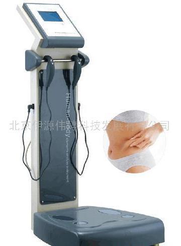 人体成份分析仪,人体成分分析仪,中国人体成份分析仪