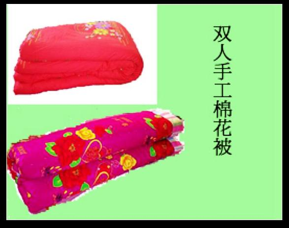 自然纺家纺床上用品手工纯棉被褥被子