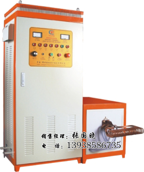 砼泵管内壁超音频淬火设备、泵管淬火