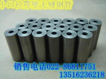 8×1钢管10×1无缝管12×1无缝钢管
