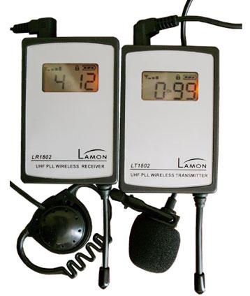 LAMON专业无线会议移动同传设备