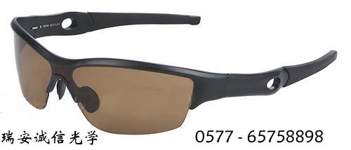 铝镁合金太阳眼镜/光学架